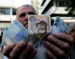 bancile-din-cipru-vor-fi-inchise-din-nou-luni-200703